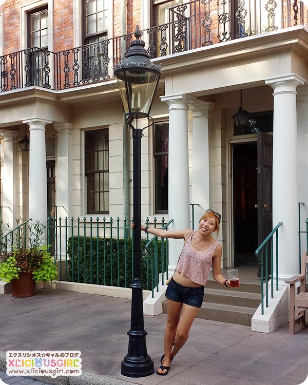 walt disney world epcot center london