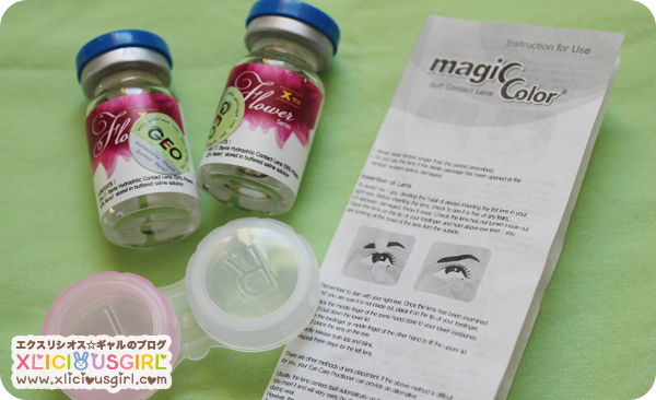 geo xtra flower series brown circle lens review
