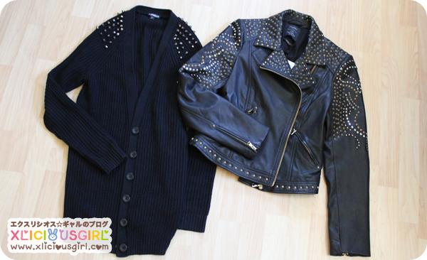 cardigan black leather jacket