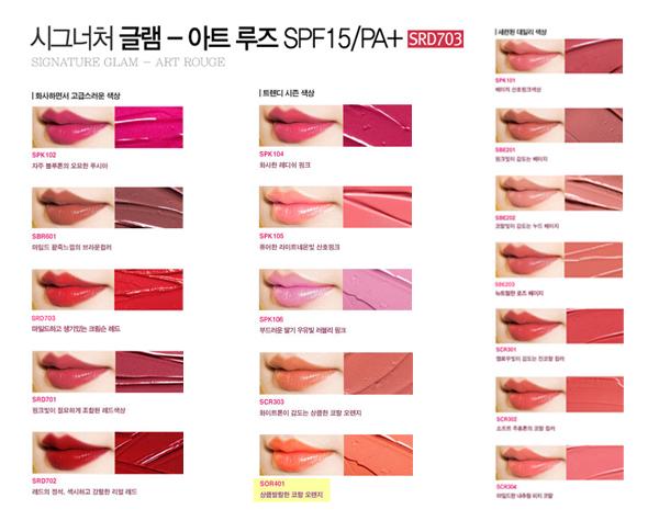 missha m signature glam art rogue lipstick review