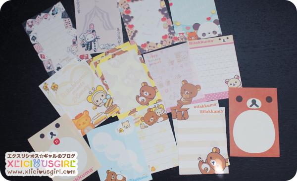 rilakkuma gift exchange reddit gifts