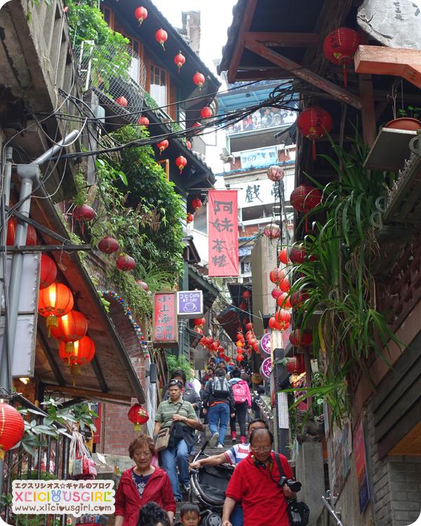 taiwan asia trip spirited away