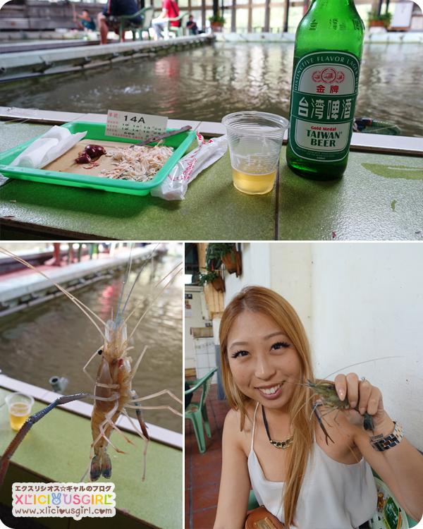 taiwan asia trip shrimp fishing