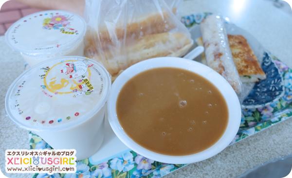 taiwan asia trip breakfast