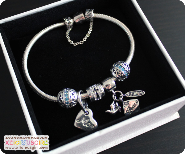 soufeel bracelet charms review