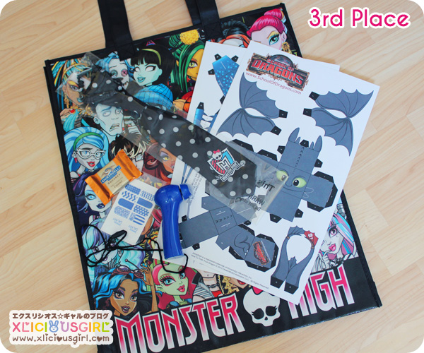 comic-con-giveaway-3