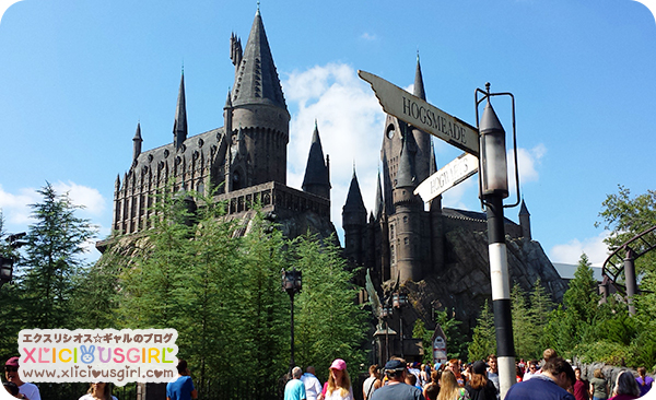 universal studios islands of adventure harry potter world