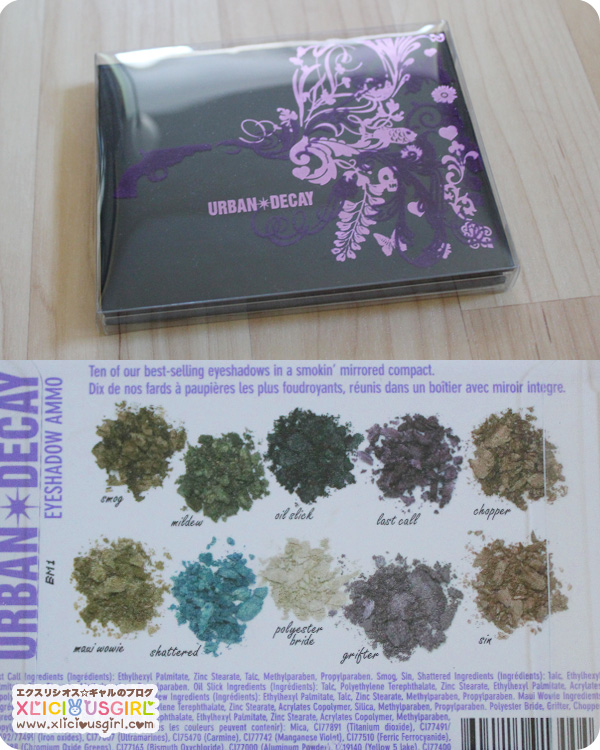 urban decay eyeshadow palette makeup