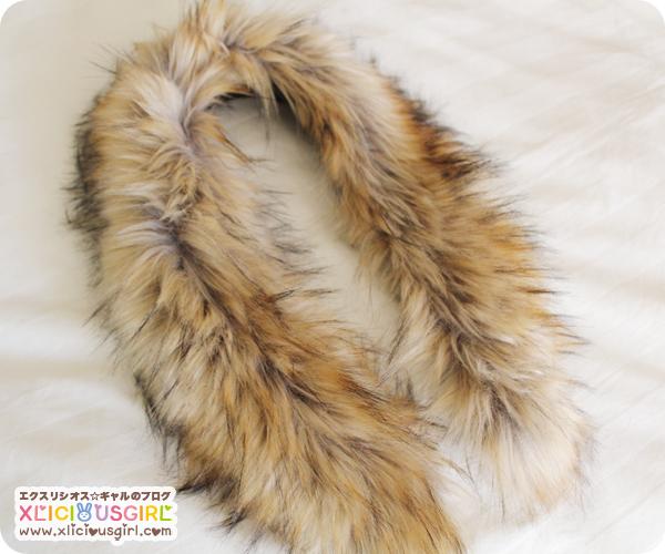 bornprettymakeup faux fur collar review