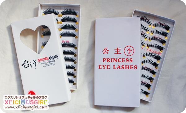 born pretty store false fake eyelashes review