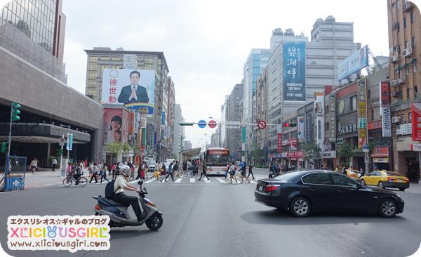 taiwan asia trip crossing