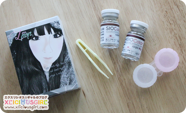 sio brown circle lens review
