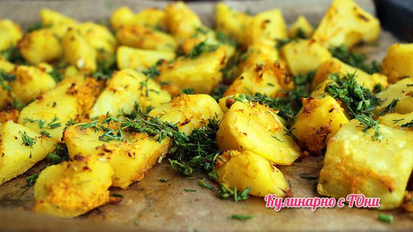 Вълшебни хрупкави картофи на фурна с азиатски привкус