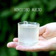 Кокосово масло - ползи и приложения в козметиката и кулинарията