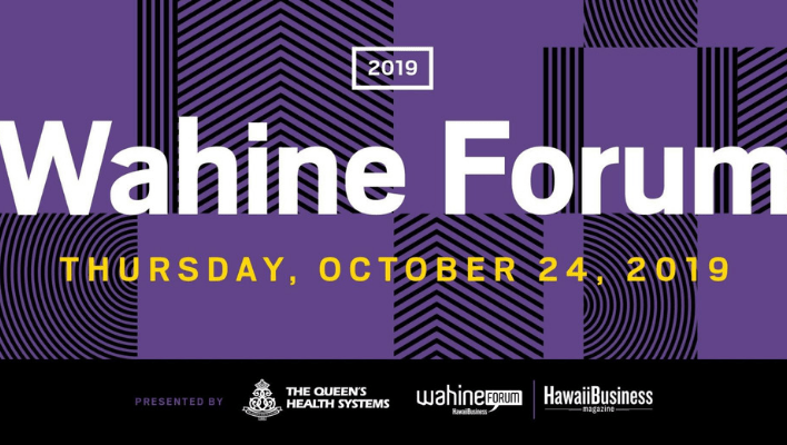 Join Hawaii Business Magazine for the 12th annual Wahine Forum, Hawaii's largest leadership and career development conference for women.