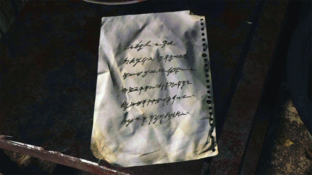 Resident Evil Village All File Locations (RE8) RE8 All 47 File Locations