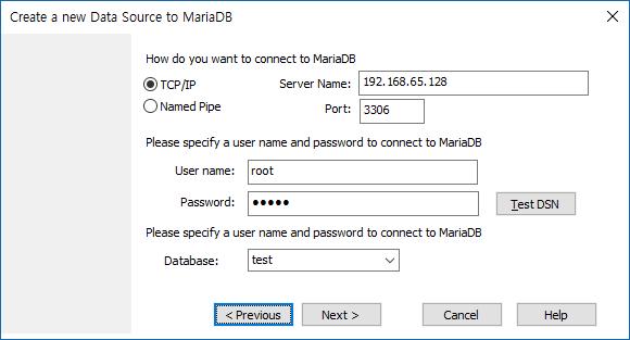 16강 - VBA로 MariaDB에 연결하여 Data처리하기(ADO를 이용하여