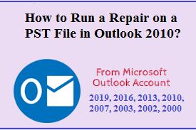 Как запустить восстановление файла PST в Outlook 2010, 2013, 2016, 2019