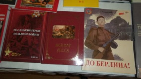 Книги-2