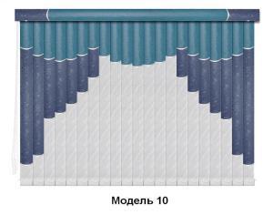 мультифактурные Модель 10