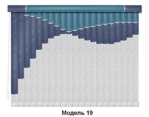 Модель 19 мультифактурные жалюзи