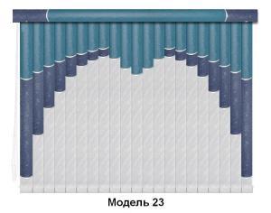 Модель 23 мульти