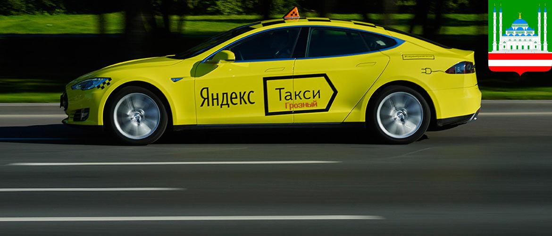 Yandeks Taksi Groznyj Rabota Telefony Raschet Stoimosti Poezdki