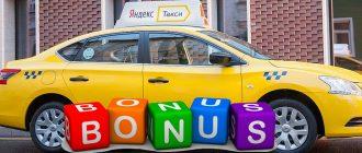 рассчитать стоимость поездки на яндекс такси в спб онлайн калькулятор тинькофф банк кредит под залог птс
