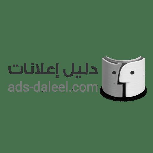 شركة نقل عفش الدعية