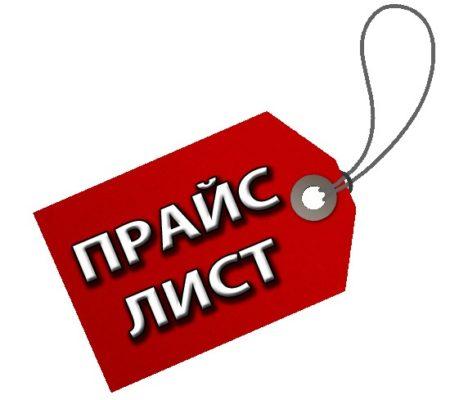цена на ремонт компьютеров Сергиев Посад
