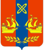 gerbяхрома