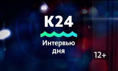 «Центр татарской культуры «Дулкын» отмечает юбилей