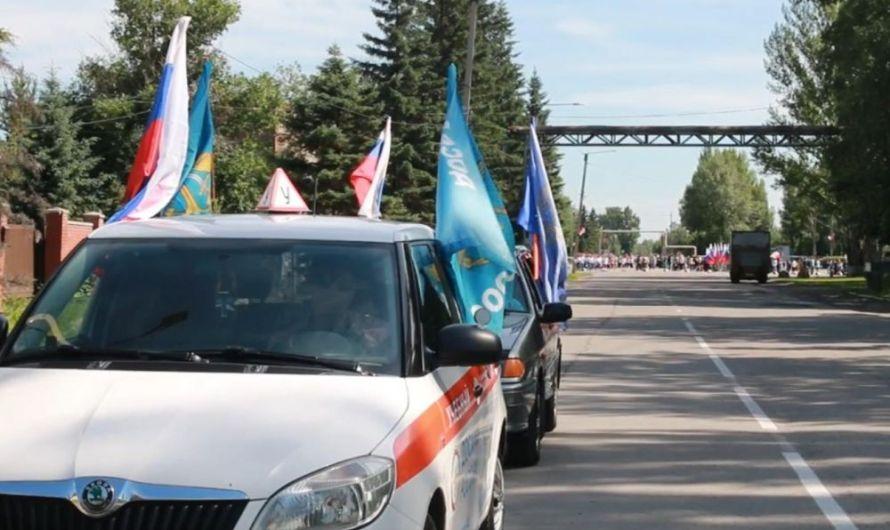 Автопробегом отметили День России в Алейске