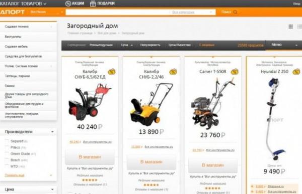Aport.ru собрал 25 000 единиц товара для загородного дома в своем каталоге