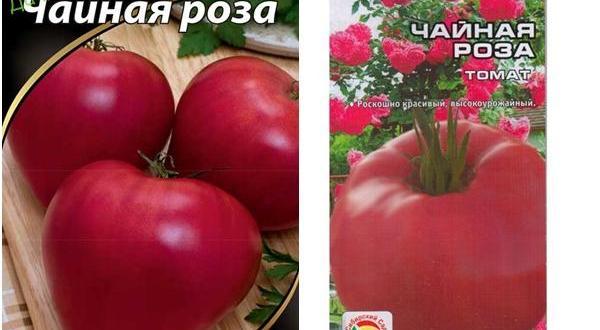 Томат Чайная роза характеристика и описание сорта урожайность с фото