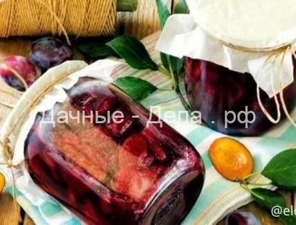 Рецепт вкусных слив в пряном маринаде, от которых вы будете в восторге! 3
