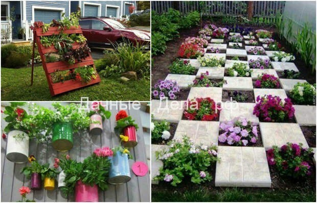 16 способов преобразить свой участок при помощи цветочных композиций 21
