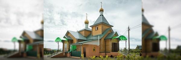 Храм в засечном Церковь св вмч Димитрия Солунского с