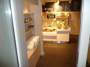 холодильная витрина для кафе