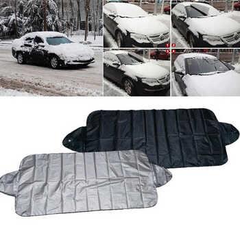 Автоодеяло Safe Blanket