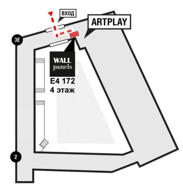 artplay карта