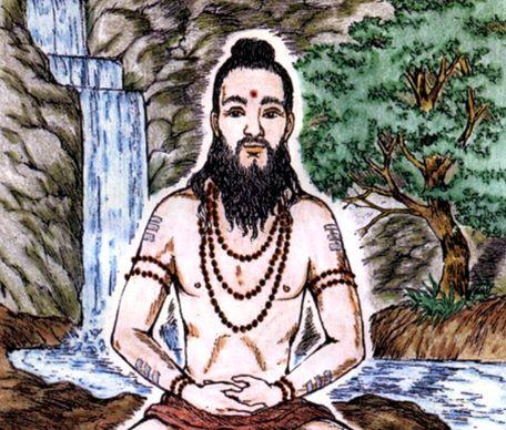 дхьян