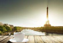 франция кофе