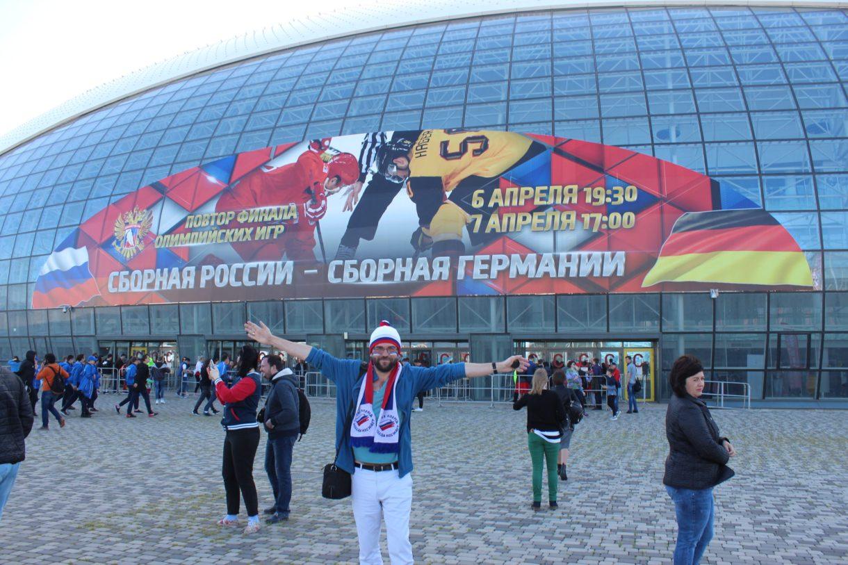 стадион Большой Адлер
