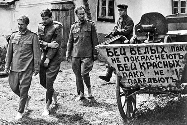 Российские анархисты