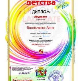 nagrada01_2019