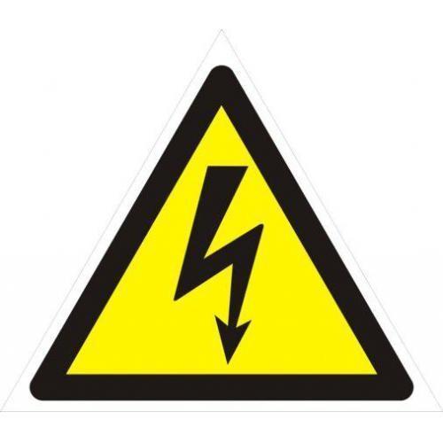 мероприятия по электробезопасности