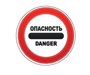 Смотрите образец приказа и перечня работ повышенной опасности.