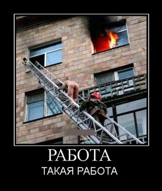 пожарная безопасность в картинках 28