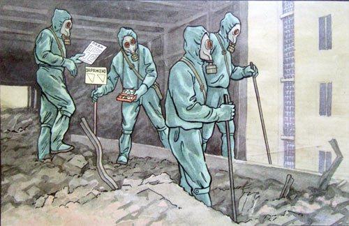 Должностная Инструкция Командира Спасательной Команды По Го